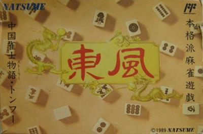 Chuugoku Janshi Story: Tonfuu