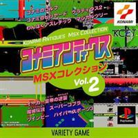 Konami Antiques: MSX Collection Vol. 2