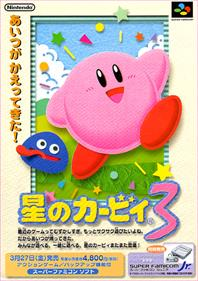 Kirby's Dream Land 3 - Advertisement Flyer - Front