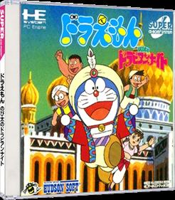 Doraemon: Nobita no Dorabian Night - Box - 3D