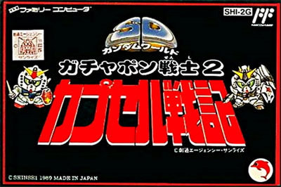 SD Gundam: Gachapon Senshi 2: Capsule Senki