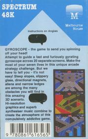 Gyroscope - Box - Back