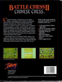 Battle Chess II: Chinese Chess - Box - Back