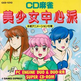 CD Maajan Bishoujo Chuushinha
