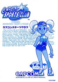 Capcom Sports Club
