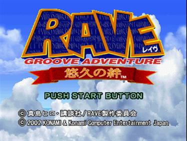 Groove Adventure Rave: Yuukyuu no Kizuna  - Screenshot - Game Title