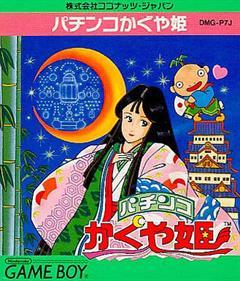 Pachinko Kaguya Hime