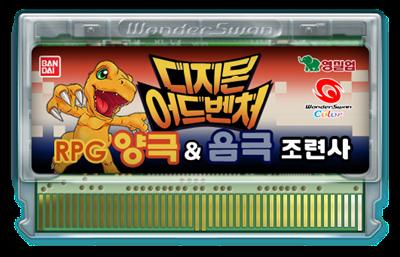 Digimon: Anode Tamer & Cathode Tamer: Veedramon Version - Fanart - Cart - Front