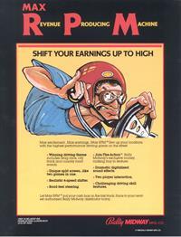Max RPM