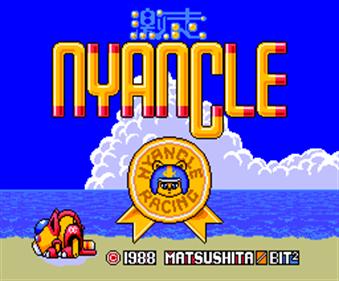 Nyancle Racing - Screenshot - Game Title