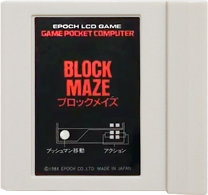 Block Maze - Cart - Front