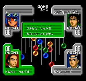 Color Wars - Screenshot - Gameplay