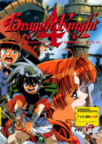 Dragon Knight 4