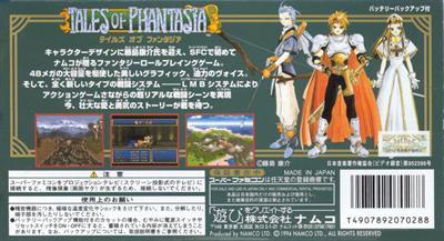 Tales of Phantasia - Box - Back