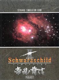 Schwarzschild II: Teikoku no Haishin