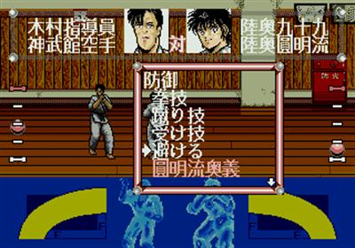 Shura no Mon - Screenshot - Gameplay