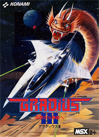 Gradius III Legends