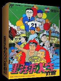 Aa Yakyuu Jinsei Icchokusen - Box - 3D
