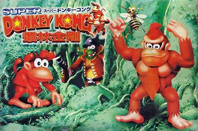 Super Donkey Kong: Xiang Jiao Chuan
