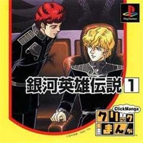 Click Manga: Ginga Eiyuu Densetsu 1: Eien no Yoru no Naka de