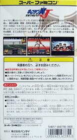 Captain Tsubasa J: The Way to World Youth - Box - Back