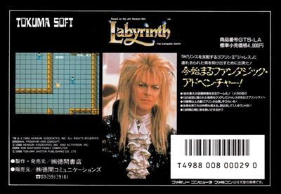 Labyrinth: Maou no Meikyuu - Box - Back