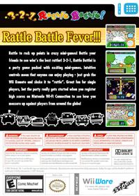 3-2-1, Rattle Battle! - Box - Back