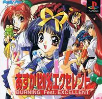 Asuka 120% - Burning Festival Excellent