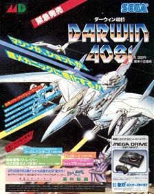 Darwin 4081 - Advertisement Flyer - Front