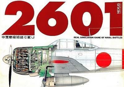 2601: Teikoku Kidou Butai no Koubou