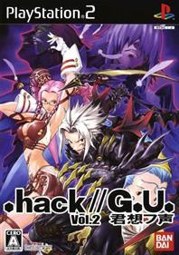 .hack//G.U. Vol. 2 - Reminisce