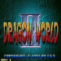 Dragon World II - Screenshot - Game Title