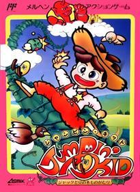 Jumpin' Kid: Jack to Mame no Ki Monogatari