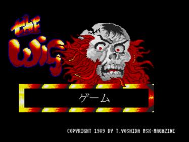 The Wig - Screenshot - Game Title