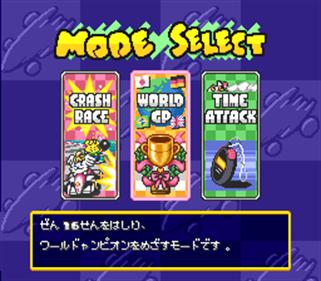 SD F-1 Grand Prix - Screenshot - Game Select