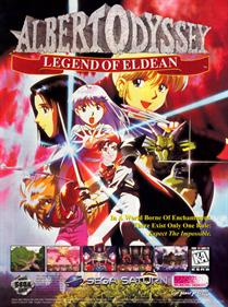 Albert Odyssey: Legend of Eldean - Advertisement Flyer - Front