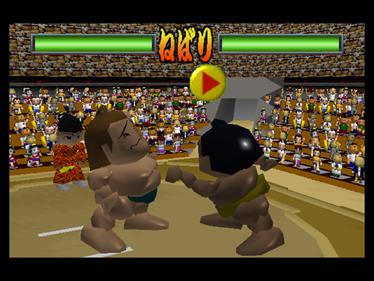 64 Oozumou 2 - Screenshot - Gameplay