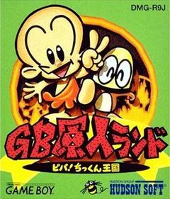 GB Genjin Land: Viva! Chikkun Oukoku