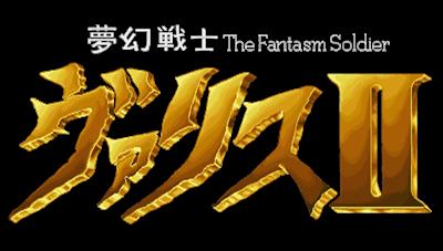 Mugen Senshi Valis II - Clear Logo