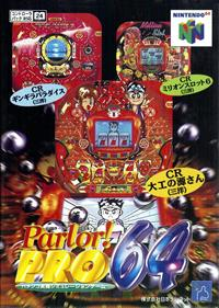 Parlor! Pro 64: Pachinko Jikki Simulation Game