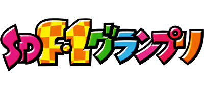 SD F-1 Grand Prix - Clear Logo