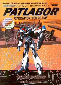 Kidou Keisatsu Patlabor: Operation Tokyo Bay