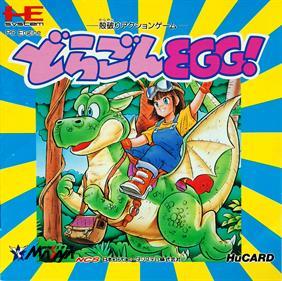 Dragon Egg!