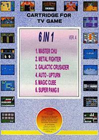 Super Cartridge Ver 4: 6 in 1