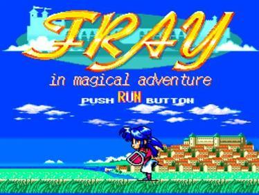 Fray in Magical Adventure CD: Xak Gaiden - Screenshot - Game Title