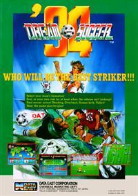 Dream Soccer '94