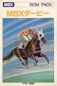 MSX Derby