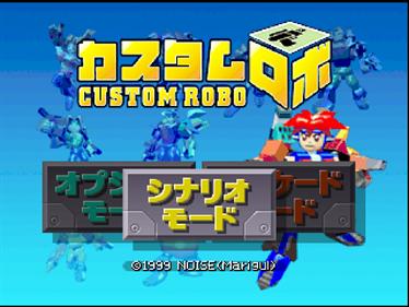 Custom Robo - Screenshot - Game Title