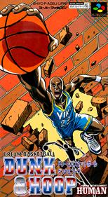 Dream Basketball: Dunk & Hoop