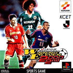J. League Jikkyou Winning Eleven 2000 2nd